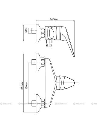 Смеситель для душа Акванет/Aquanet Aura SD20087 189206 (хром глянец)