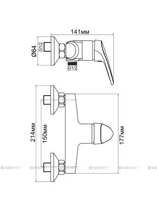Смеситель для душа Акванет/Aquanet Eurodisk SD20817 189191 (хром глянец)