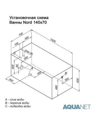 Ванна акриловая Акванет/Aquanet Nord 140х70 00170193