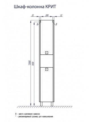 Шкаф-колонна Акватон Крит 35 см. 1A152503KT50R (венге-белый, напольный, правый)