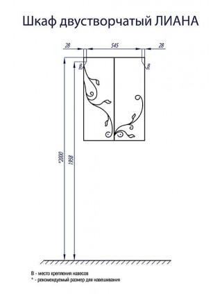 Шкаф подвесной Акватон Лиана 60 см. 1A153003LL010 (белый, двухстворчатый)