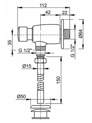Смывное устройство для писсуаров AlcaPlast ATS001 (кнопочный, хром глянец)