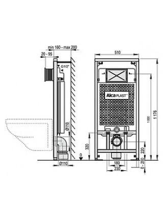 Инсталляция для подвесного унитаза AlcaPlast AM101/1120 Sadromodul