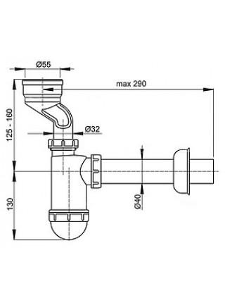 Сифон для писсуара AlcaPlast A45A (вертикальный, белый, наружнего монтажа)