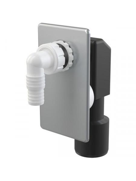 Сифон для стиральной машины AlcaPlast APS3 (скрытого монтажа, нержавеющая сталь)