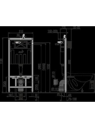 Инсталляция для подвесного унитаза AlcaPlast AM101/1120E Sadromodul