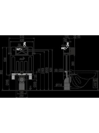 Смывной бачок скрытого монтажа AlcaPlast AM100/850 Alcamodul