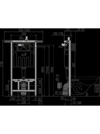 Инсталляция для подвесного унитаза AlcaPlast AM102/1120E Jadromodul