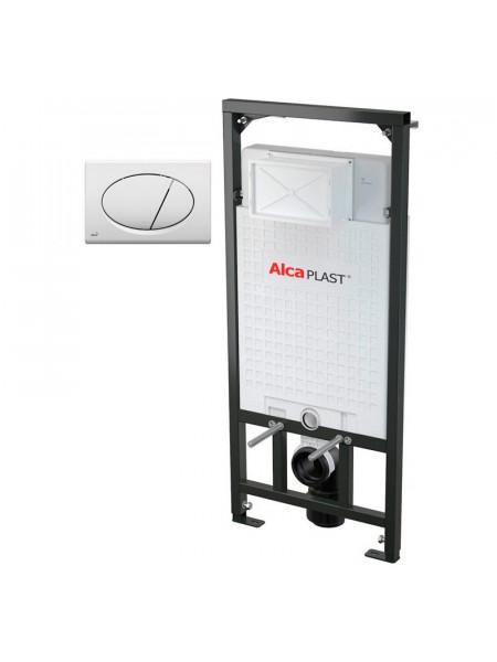 Инсталляция для подвесного унитаза AlcaPlast Sadromodul 3 in 1 AM101/1120+M70 (клавиша белая)