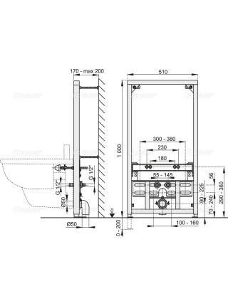 Инсталляция для подвесного биде AlcaPlast A105/1000