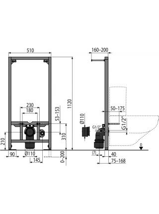 Инсталляция для подвесного унитаза AlcaPlast A113/1200
