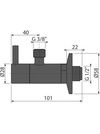 Угловой вентиль AlcaPlast ARV001Black (чёрный)