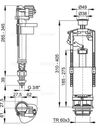 Механизм для бачка сливной и наливной AlcaPlast SA2000S G3/8 (нижний подвод, механизм однорежимный start/stop)