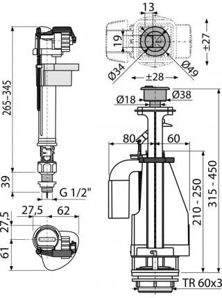 Механизм для бачка сливной и наливной AlcaPlast SA08AS G1/2 (нижний подвод, механизм двухрежимный)