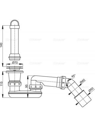 Сифон для душевого поддона AlcaPlast A462-50 Ø50 мм (хром глянец, с гидрозатвором)