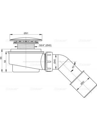 Сифон для душевого поддона AlcaPlast A471CR-60 Ø60 мм (внешние части пластик, хром глянец, плоский)
