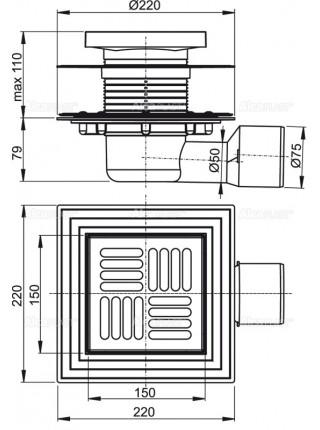 Трап для душа AlcaPlast APV3444 150х150 мм. (решетка нержавеющая сталь, хром глянец, комбинированный гидрозатвор)