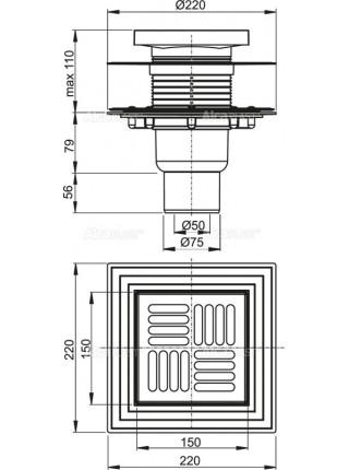 Трап для душа AlcaPlast APV4444 150х150 мм. (вертикальный, решетка нержавеющая сталь, хром глянец, комбинированный гидрозатвор)