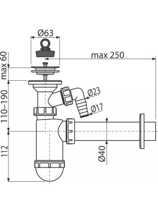 Сифон для раковины с отводом AlcaPlast A41P DN40 (белый)
