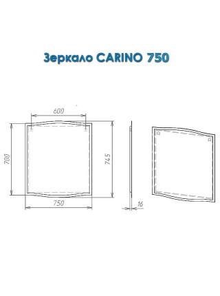Зеркало Alvaro Banos Carino 75 8402.2000 75 см. (белый лак, без подсветки)