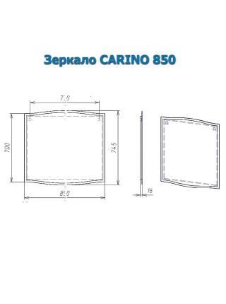 Зеркало Alvaro Banos Carino 85 8402.3000 85 см. (белый лак, без подсветки)