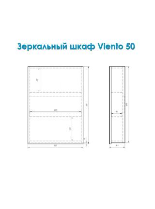 Зеркало-шкаф Alvaro Banos Viento 50 8403.2000 50 см. (белый лак)
