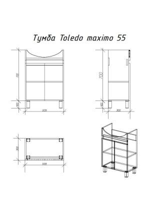 Тумба Alvaro Banos Toledo 55 8409.1012 55 см. (дуб сонома)
