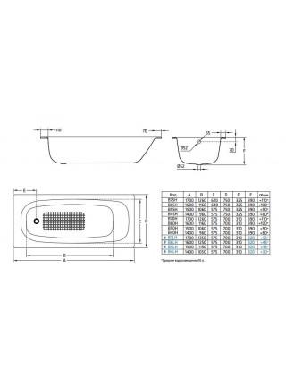 Стальная ванна BLB Universal HG B40H 140х70 (без отверстий под ручки)