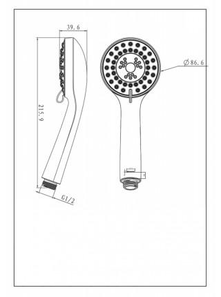 Ручной душ Bravat Line P7075C-RUS (хром глянец, 3-режима)