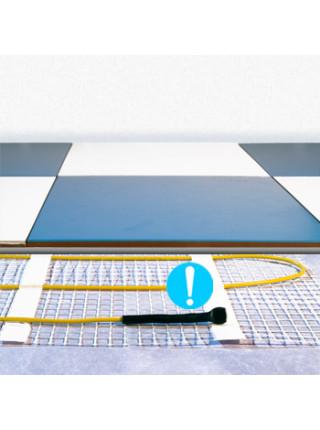 Теплый пол Energy Mat 1,30 - 210