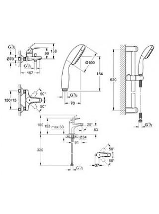 Комплект смесителей для ванной комнаты Grohe BauCurve 122251