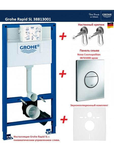 Инсталляция для подвесного унитаза Grohe Rapid SL 38813001 (38813 001) (комплект 4 в 1)