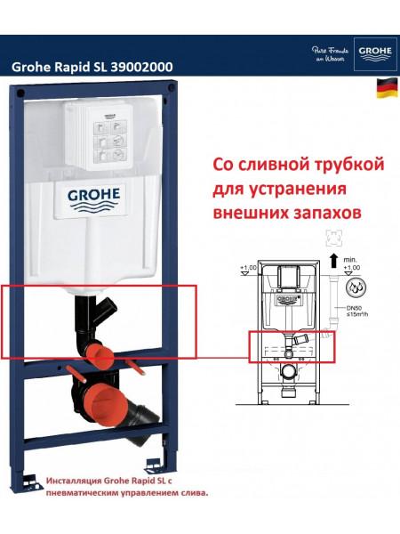Инсталляция для подвесного унитаза Grohe Rapid SL 39002000 (39002 000)