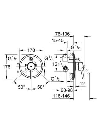 Настенный излив для ванны Grohe Concetto 13280001 170 мм. (хром глянец)