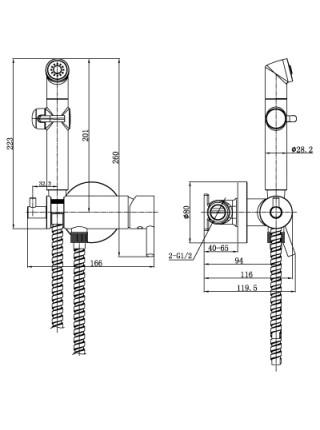 Комплект для гигиенического душа Lemark Solo LM7166C (хром глянец, скрытое подключение)