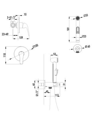 Комплект для гигиенического душа Lemark Plus Advance LM1219C (хром глянец, скрытое подключение)