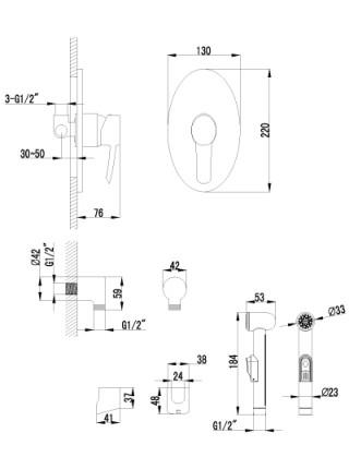 Комплект для гигиенического душа Lemark Atlantiss LM3219C (хром глянец, скрытое подключение)