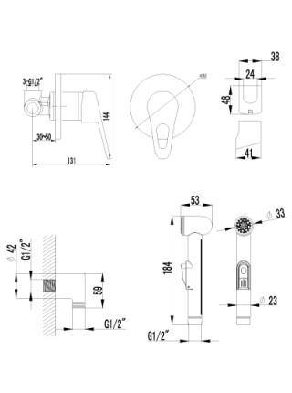 Комплект для гигиенического душа Lemark Luna LM4119C (хром глянец, скрытое подключение)