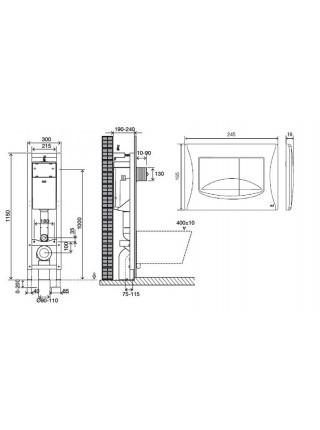 Инсталляция для подвесного унитаза Oli80 Quadra 280490mRi00 (клавиша Oli, хром глянец)