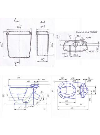 Унитаз напольный Оскольская керамика Радуга 41901110012 (тарельчатый, декор Одуванчик)