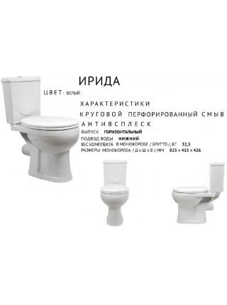 Унитаз напольный Оскольская керамика Ирида 40301110202