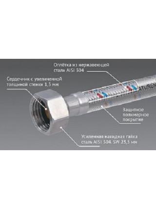 Гибкая подводка для воды армированная ProFactor Luxe LUX PF WFH 523.80 80 см. (усиленная, полимерная оплетка, гайка 1\2-гайка 1\2 )