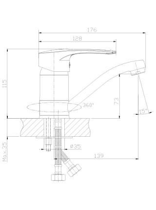 Смеситель для раковины Rossinka Серия T T40-22 (хром глянец)
