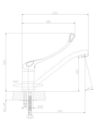 Смеситель для раковины Rossinka Серия Y Y35-25 (хром глянец, с локтевой рукояткой)