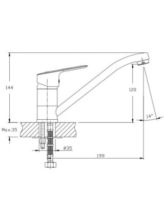 Смеситель для кухни Rush Crete CR3535-25 (хром глянец)