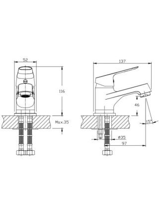 Смеситель для раковины Rush Yell YE5735-11 (хром глянец)
