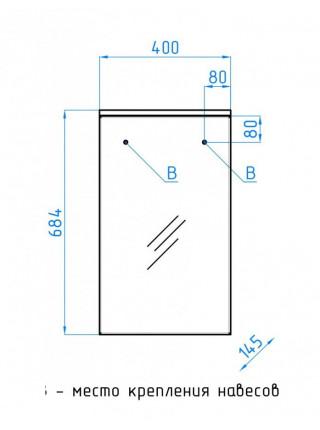 Зеркало-шкаф Style Line Эко Стандарт Альтаир-400 ЛС-00000114 40 см. (белое)