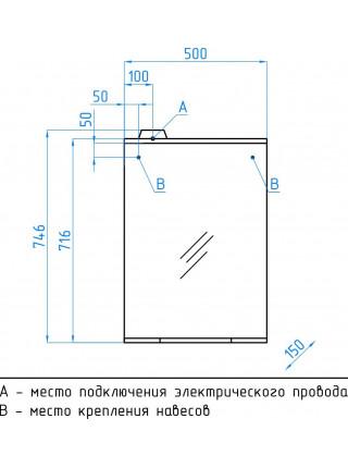 Зеркало Style Line Эко Стандарт Инга-500/С ЛС-00000392 50 см. (белое)