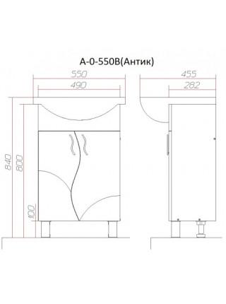 Тумба Vigo Alessandro 4-55 55 см.  (А-0-550В, бежевая)