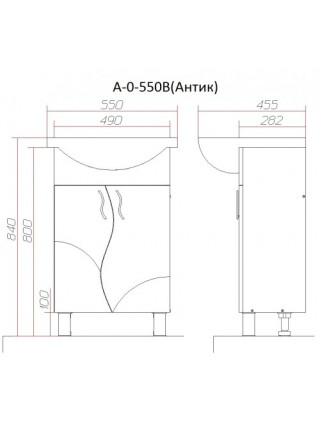 Тумба Vigo Alessandro 4-55 55 см.  (А-0-550В, синяя)
